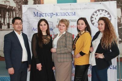Презентация Гильдии межэтнической журналистики в Астрахани