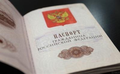 Депутаты хотят лишить гражданства осужденных за терроризм и экстремизм