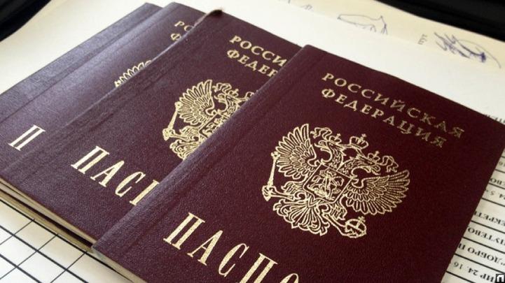 Мигрантов привлекут в Россию гражданством и зарплатами