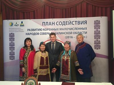 Промышленники Сахалина приняли план содействия развитию аборигенов на 4 года