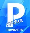 Российское информационное агентство «РЕГИОН онлайн»