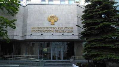 Минкульт попросили спасти исторические татарские лавки под Рязанью