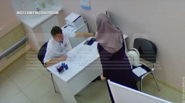 В Югре мужчина избил врача за осмотр его жены-мусульманки