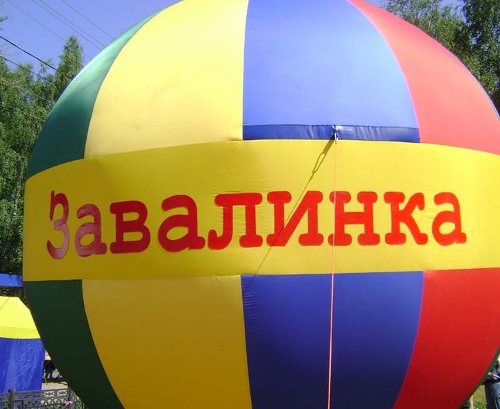 """Фестиваль исполнителей народной песни """"Завалинка"""" отмечает юбилей"""