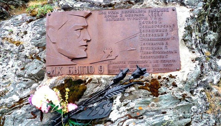 Исследователи перевала Дятлова помогут местным манси