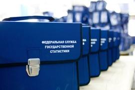 Крымских татар призвали правильно указать национальность при переписи населения
