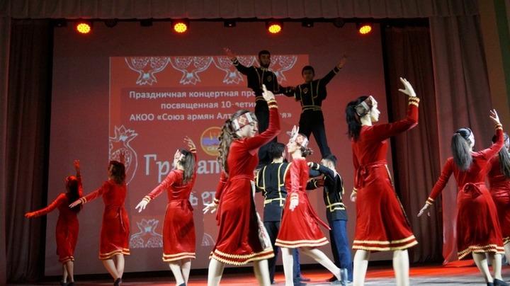 Организация армян Алтайского края отметила десятилетие