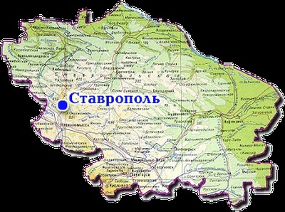 Местные власти запретили акцию русских националистов за выход Ставрополья из СКФО