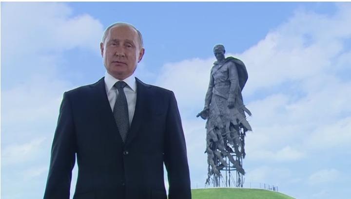 Путин: суверенитет России держится на уважении к культуре и традициям