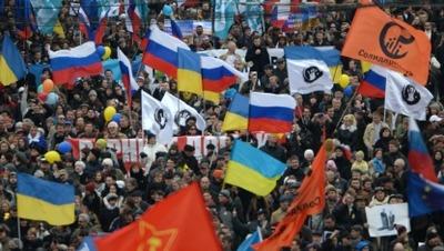 """Русские националисты приняли участие в """"Марше мира"""" в Москве"""