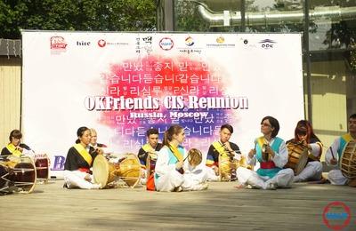 """Корейский молодёжный форум """"OKFriends CIS Reunion 2018"""""""