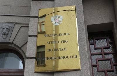 Члены общественного совета при ФАДН напишут Большой этнографический диктант