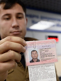 С начала года мигранты купили патентов на 29 миллиардов рублей