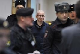Мосгорсуд назначит наказание лидеру БОРН Илье Горячеву