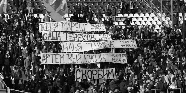 """Недовольные приговором убийце соратника фанаты """"Зенита"""" вышли на Манежную площадь"""