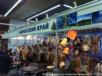 """Камчатку признали лучшей на """"Сокровищах Севера"""""""