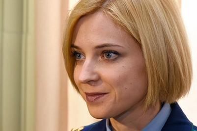 Поклонская: Четверть сотрудников прокуратуры Крыма - крымские татары