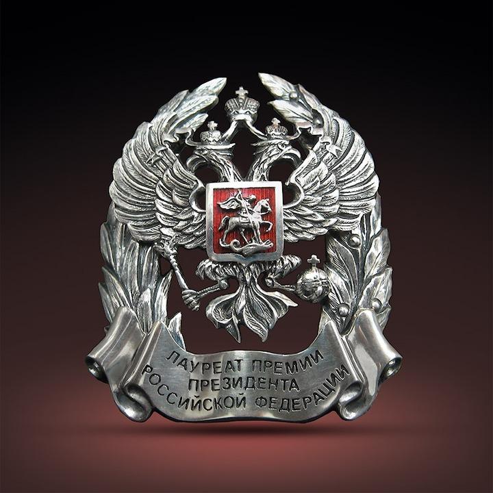Названы лауреаты премии Президента за вклад в укрепление единства российской нации-2020