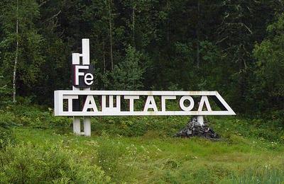 Шорский арт-объект из кедра появился в Кемеровской области
