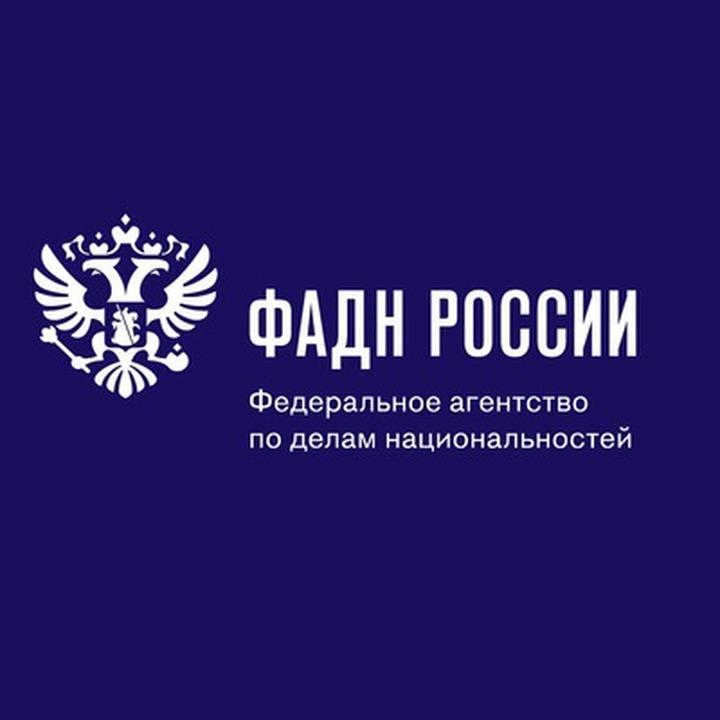 ФАДН проведет интерактивную выставку о дружбе народов в годы Великой Отечественной войны