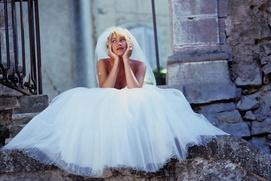 Штраф за воровство невесты в Ингушетии вырос до 200 тысяч рублей