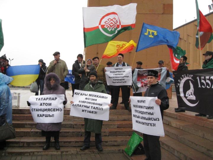 Татарские и марийские национал-активисты помянули защитников Казани от Ивана Грозного