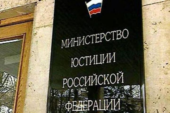 Ассоциация коренных народов в конце января вновь подаст документы в Минюст