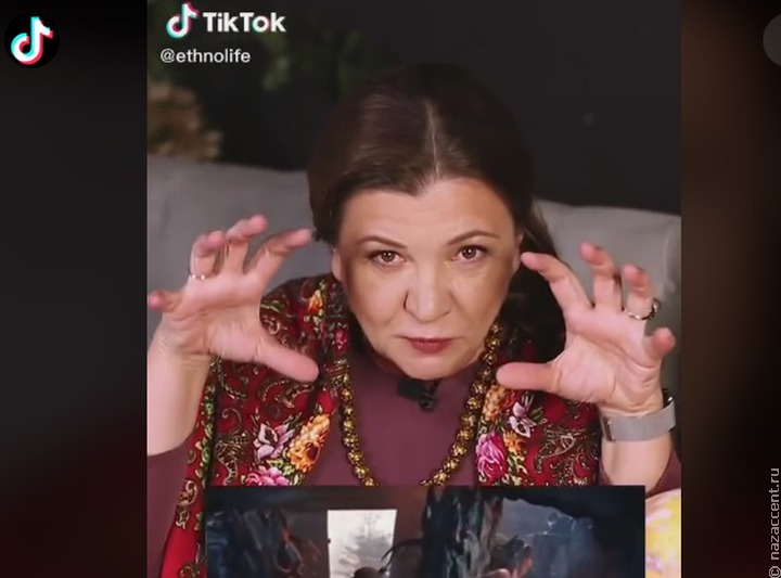 """""""НацАкцент"""" взорвал  TikTok откровениями про Бабу-ягу"""