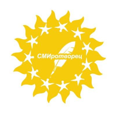 """Жюри конкурса """"СМИротворец-2013""""  закончило оценку работ"""