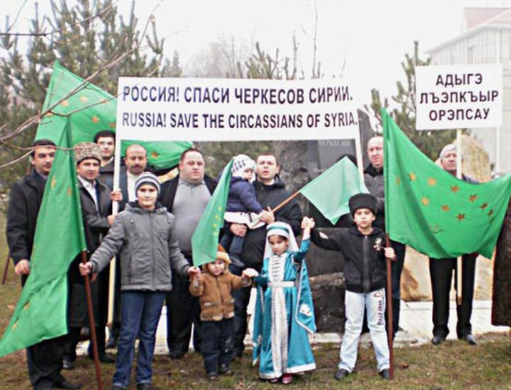 Адыги попросили российские власти помочь с переселением и обучением сирийских черкесов