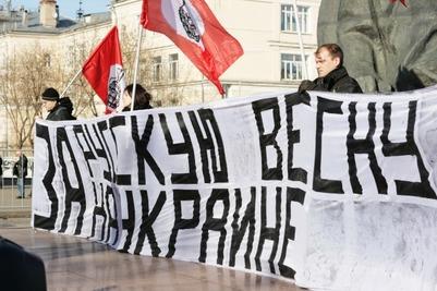 Другороссы проведут в Москве съезд в поддержку юго-восточных областей Украины
