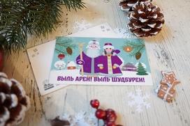 Старый Новый год по-удмуртски отпразднуют в Сарапуле