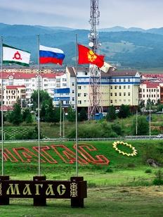 Кодекс поведения для молодёжи выпустили в Ингушетии