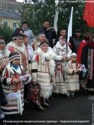 Форум молодежи коренных народов Таймыра прошел в Дудинке