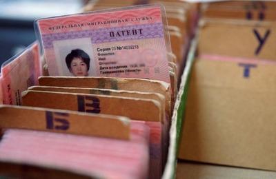 В Подмосковье подорожал патент для трудовых мигрантов