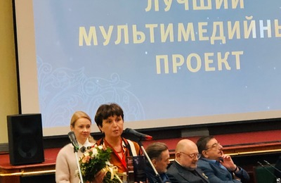 Лауреатов премии за сохранение языкового многообразия наградили в Москве