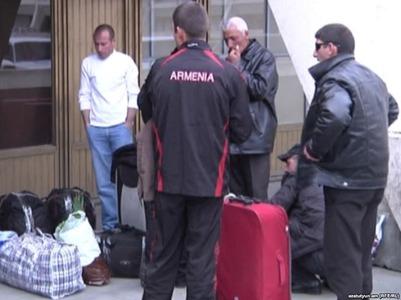 Россия амнистирует 34 тысячи армянских мигрантов-нарушителей