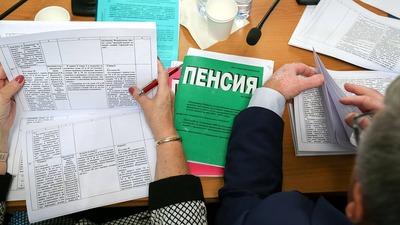 Комитет Госдумы по труду предложил повысить пенсионный возраст для северян