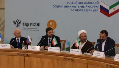 Профилактику экстремизма обсудили на российско-иранском форуме в Уфе