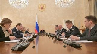 В России бракосочетание и имянаречение смогут проводить онлайн