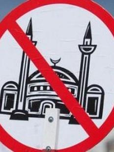 В Новокузнецке избиты организаторы митинга против мечети