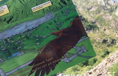 В Дагестане выпустили первый комикс по мифологии лезгин