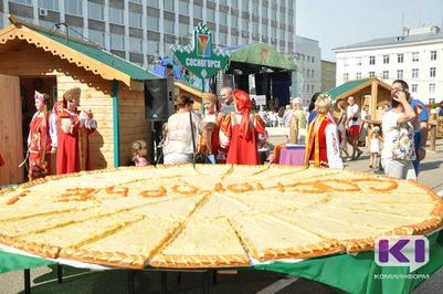 Гигантскую шаньгу приготовили в честь Дня Республики Коми