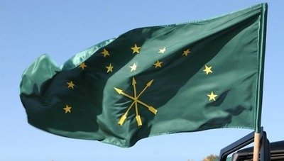 День черкесского флага отпразднуют онлайн из-за коронавируса