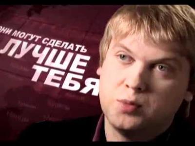 Сергей Светлаков - лучше и хуже