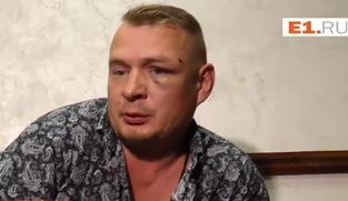 В Екатеринбурге стрелявшего в цыган казака отпустили домой