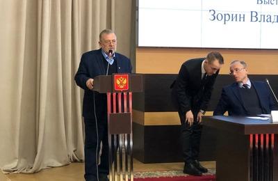 Всероссийская перепись населения 2020 года останется добровольной