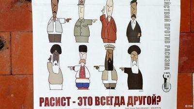 """Жителям Мурманска подарили комиксы о """"куре-фашисте"""" и """"расовой гордости"""""""