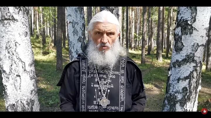 Схимонах Сергий потребовал президентские полномочия и пригрозил духовной войной главному раввину РФ
