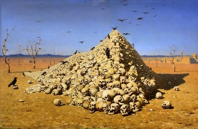 Геноцид и спекуляции